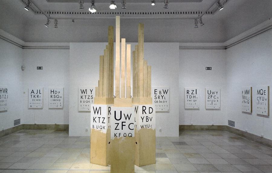 Lexichaos (exhib. Babylon Mythos und Wahrheit, Berlin)