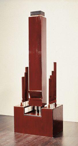 Totem Tone II, 1969