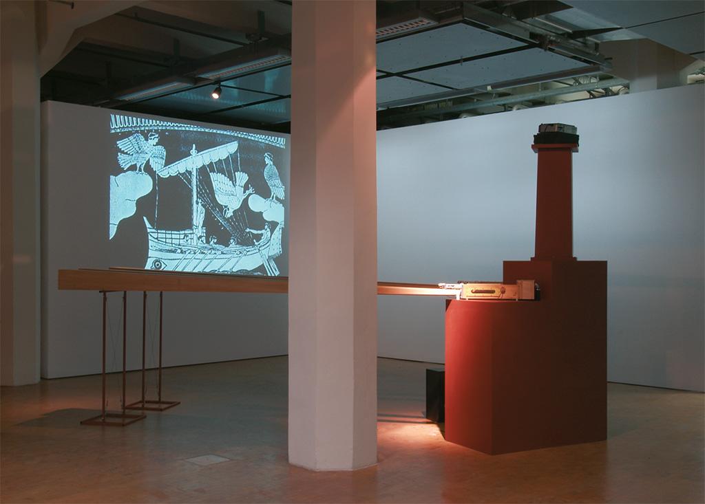 Sirenen Low, 1999, ZKM | Medienmuseum, Karlsruhe
